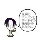 コロちゃん(個別スタンプ:16)