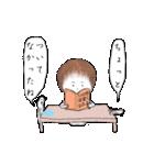 コロちゃん(個別スタンプ:18)