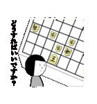 コロちゃん(個別スタンプ:22)