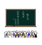 コロちゃん(個別スタンプ:23)