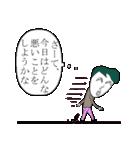 コロちゃん(個別スタンプ:25)