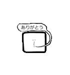 コロちゃん(個別スタンプ:28)