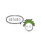 コロちゃん(個別スタンプ:30)