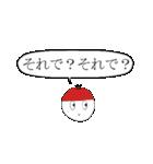 コロちゃん(個別スタンプ:31)