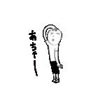 コロちゃん(個別スタンプ:32)