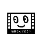 コロちゃん(個別スタンプ:34)