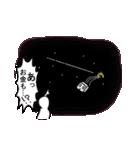 コロちゃん(個別スタンプ:37)