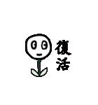 コロちゃん(個別スタンプ:38)