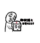 コロちゃん(個別スタンプ:40)