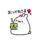 Merry家のペットたち(個別スタンプ:03)