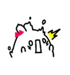 Merry家のペットたち(個別スタンプ:14)