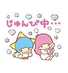 キキ&ララ トゥインクル♪アニメスタンプ(個別スタンプ:01)