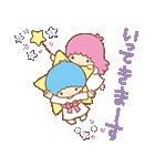 キキ&ララ トゥインクル♪アニメスタンプ(個別スタンプ:02)