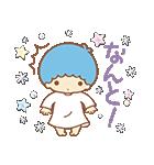 キキ&ララ トゥインクル♪アニメスタンプ(個別スタンプ:04)