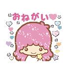 キキ&ララ トゥインクル♪アニメスタンプ(個別スタンプ:06)