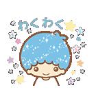 キキ&ララ トゥインクル♪アニメスタンプ(個別スタンプ:07)
