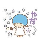 キキ&ララ トゥインクル♪アニメスタンプ(個別スタンプ:10)