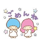 キキ&ララ トゥインクル♪アニメスタンプ(個別スタンプ:13)