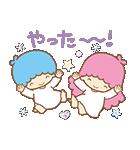 キキ&ララ トゥインクル♪アニメスタンプ(個別スタンプ:14)