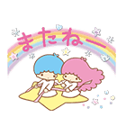 キキ&ララ トゥインクル♪アニメスタンプ(個別スタンプ:16)