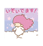 キキ&ララ トゥインクル♪アニメスタンプ(個別スタンプ:20)