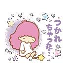 キキ&ララ トゥインクル♪アニメスタンプ(個別スタンプ:23)