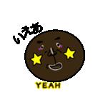 顔黒丸゜(個別スタンプ:01)