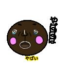 顔黒丸゜(個別スタンプ:02)