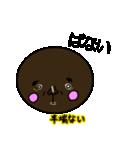 顔黒丸゜(個別スタンプ:03)