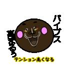 顔黒丸゜(個別スタンプ:04)
