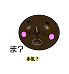 顔黒丸゜(個別スタンプ:05)