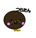 顔黒丸゜(個別スタンプ:06)