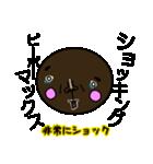 顔黒丸゜(個別スタンプ:08)