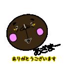 顔黒丸゜(個別スタンプ:09)
