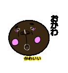 顔黒丸゜(個別スタンプ:11)