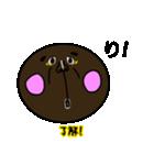 顔黒丸゜(個別スタンプ:14)