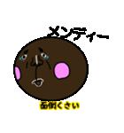 顔黒丸゜(個別スタンプ:15)