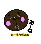顔黒丸゜(個別スタンプ:16)