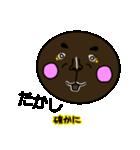 顔黒丸゜(個別スタンプ:17)