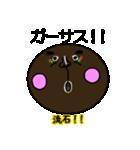 顔黒丸゜(個別スタンプ:19)