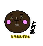 顔黒丸゜(個別スタンプ:25)