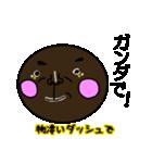 顔黒丸゜(個別スタンプ:27)