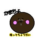 顔黒丸゜(個別スタンプ:28)