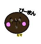 顔黒丸゜(個別スタンプ:29)