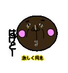 顔黒丸゜(個別スタンプ:30)