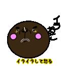 顔黒丸゜(個別スタンプ:31)