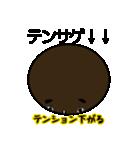 顔黒丸゜(個別スタンプ:33)