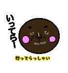 顔黒丸゜(個別スタンプ:35)