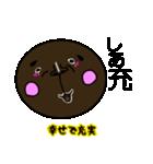 顔黒丸゜(個別スタンプ:36)