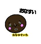 顔黒丸゜(個別スタンプ:37)